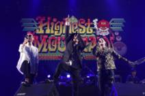 HIGHEST MOUNTAIN 2014