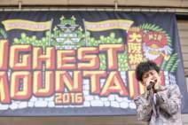 HIGHEST MOUNTAIN 2016
