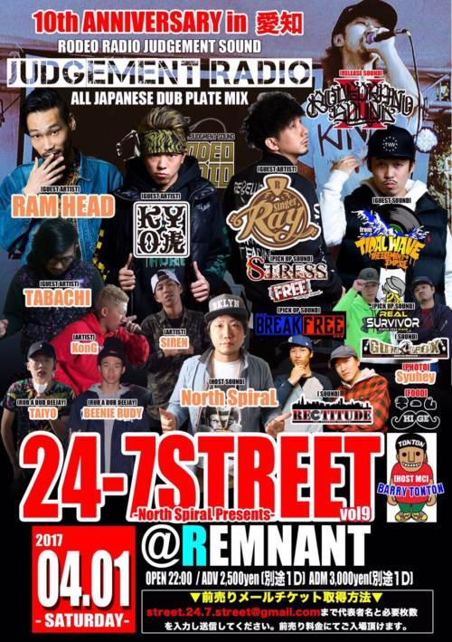 24-STREET