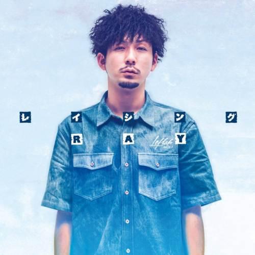 """New Album""""レイシング""""配信スタート"""