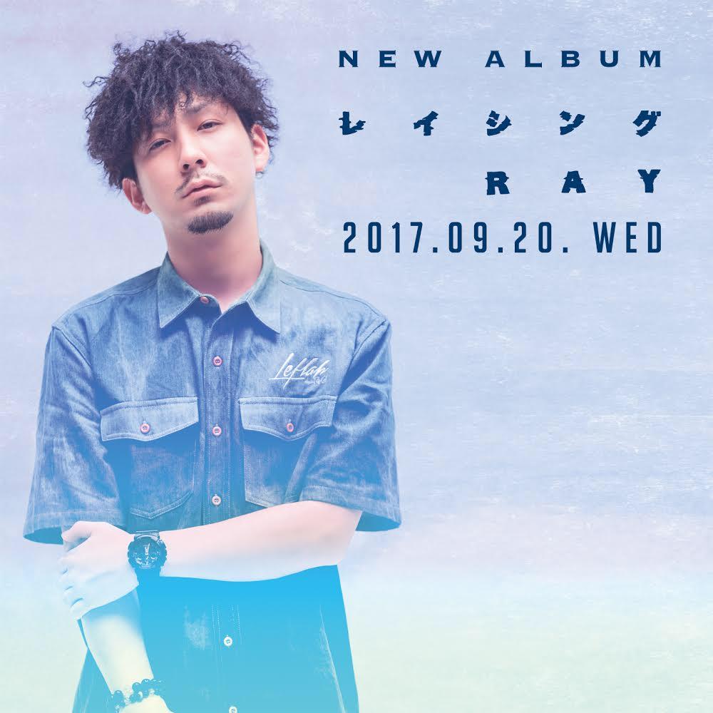 2017.08.09 2017.09.20 NEW ALBUM 「レイシング」発売決定!!