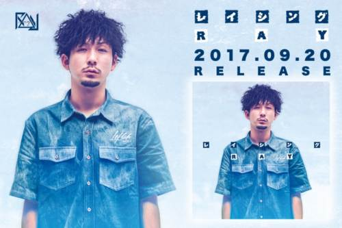 2017.09.20.WED 「レイシング」RELEASE!!