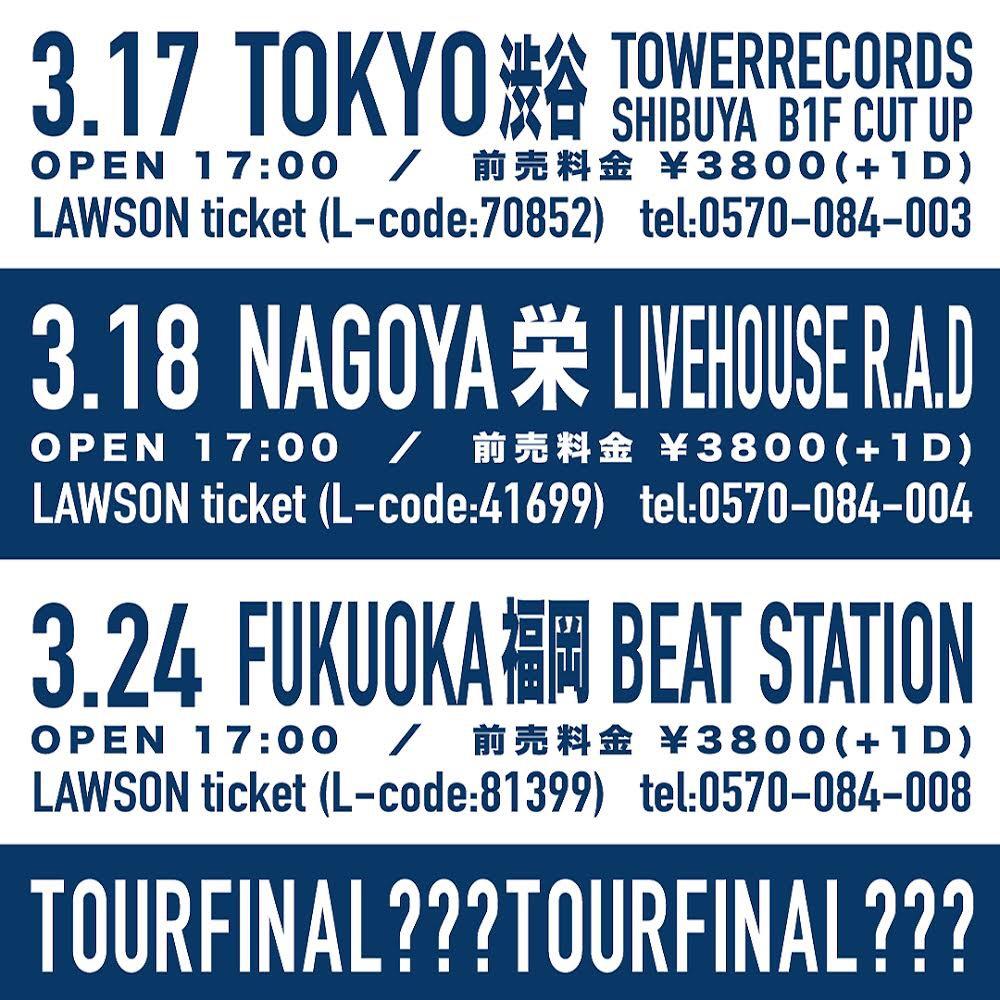 2017.10.27 レイシング RELEASE TOUR RAY with efree band ONEMAN LIVEの開催