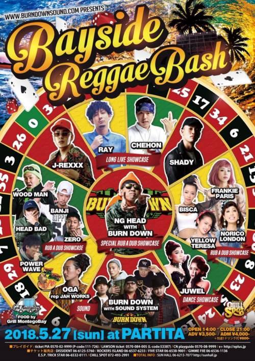 Bayside Reggae Bash