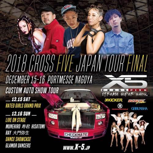 2018 CROSS FIVE JAPAN TOUR FINAL