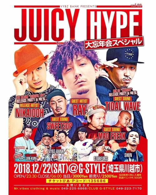 JUICY HYPE